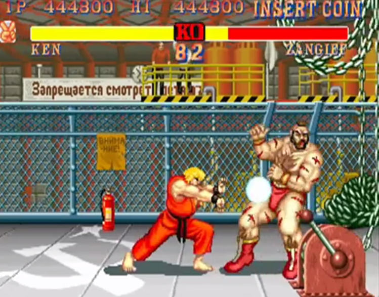 How the Creators of 'Street Fighter II' Figured Out How to Make the Best Game for an Arcade