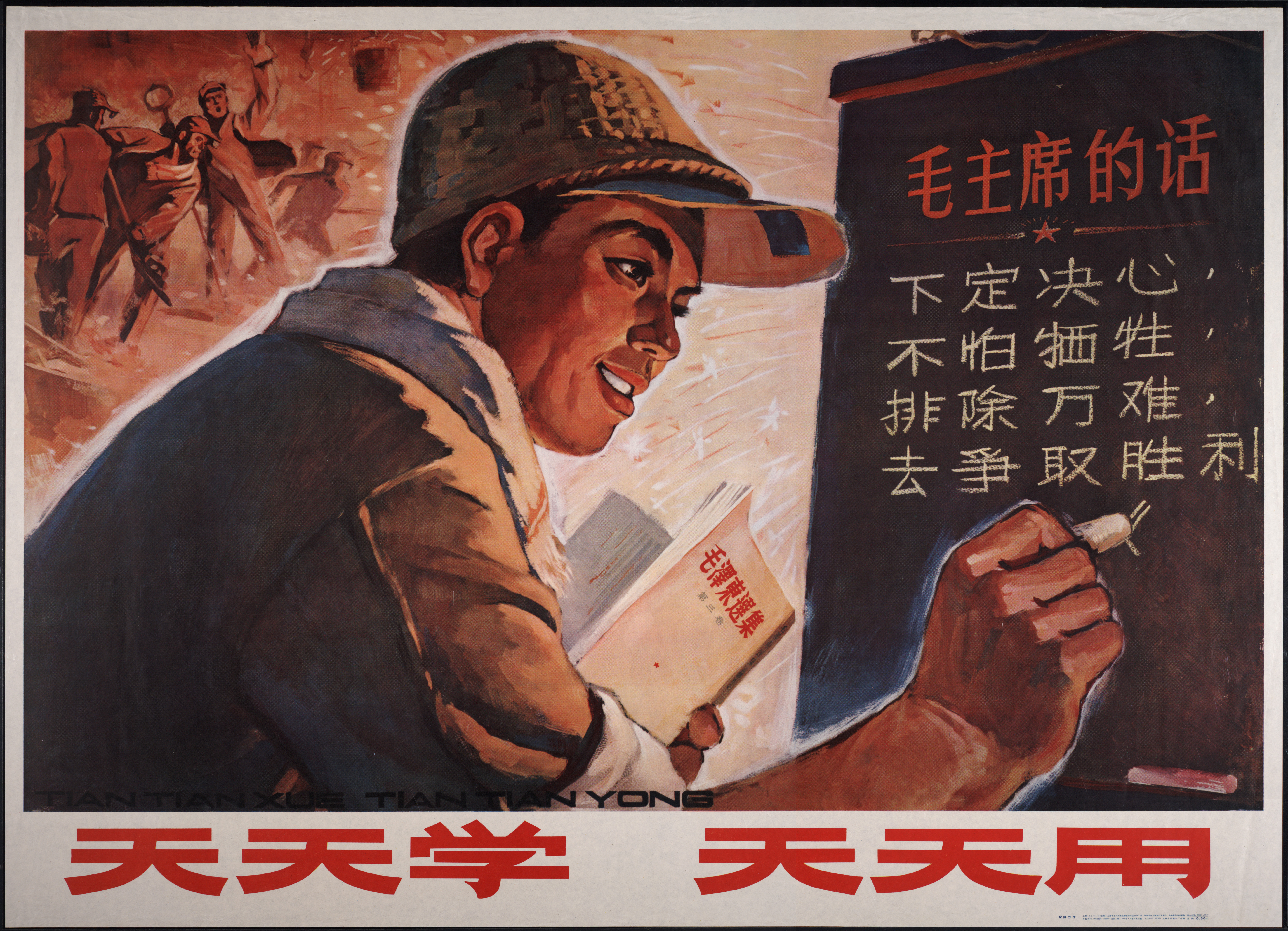 the chinese cultural revolution and the