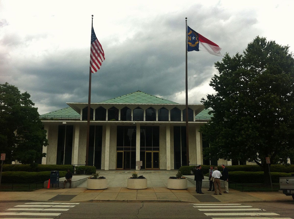Photo: North Carolina Legislative Building via Wikimedia Commons.