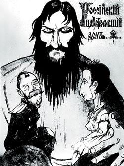 Rasputin_listovka