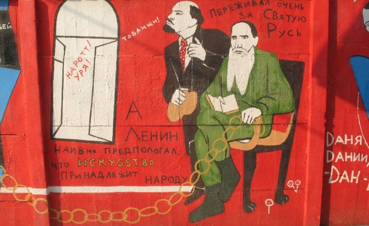 Vladimir Lenin and Lev Tolstoy on graffiti. Kharkov, Ukraine, 2008. Via Wikimedia Commons.