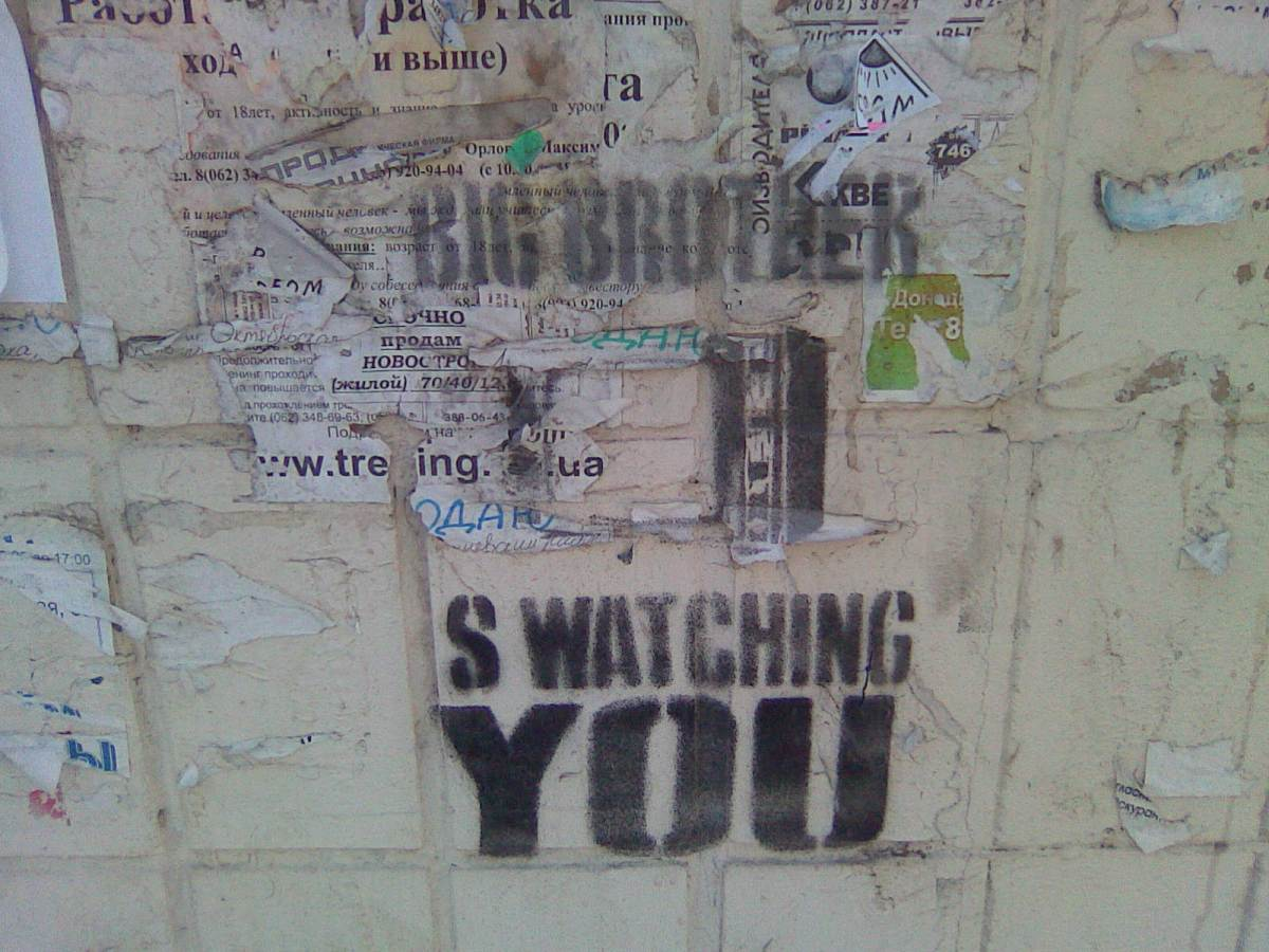 Big Brother is Watching You stencil graffiti