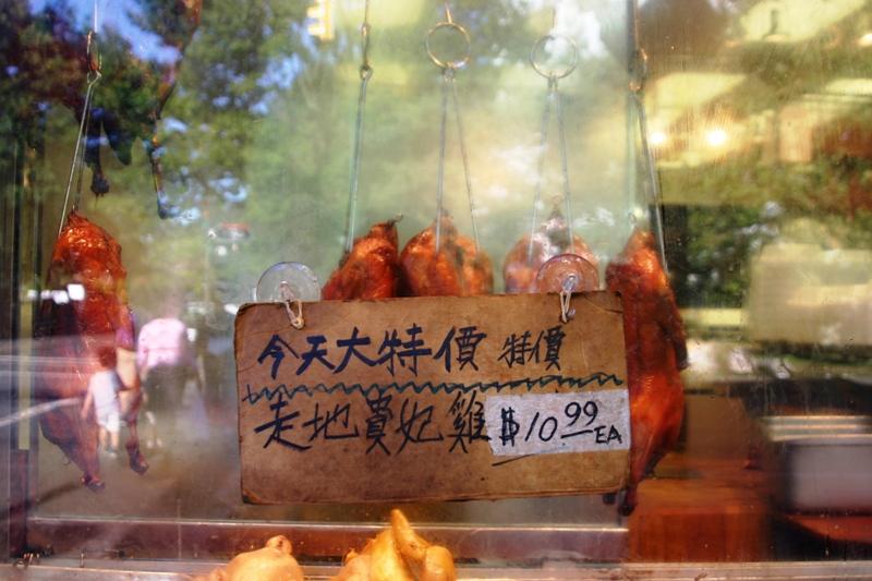 Chinatown window by Pam Mandel