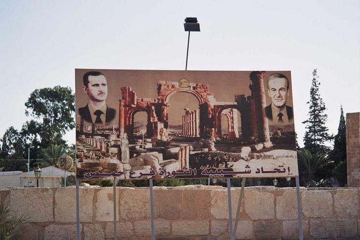 Billboard of Palmyra ruins, Syria, 2005
