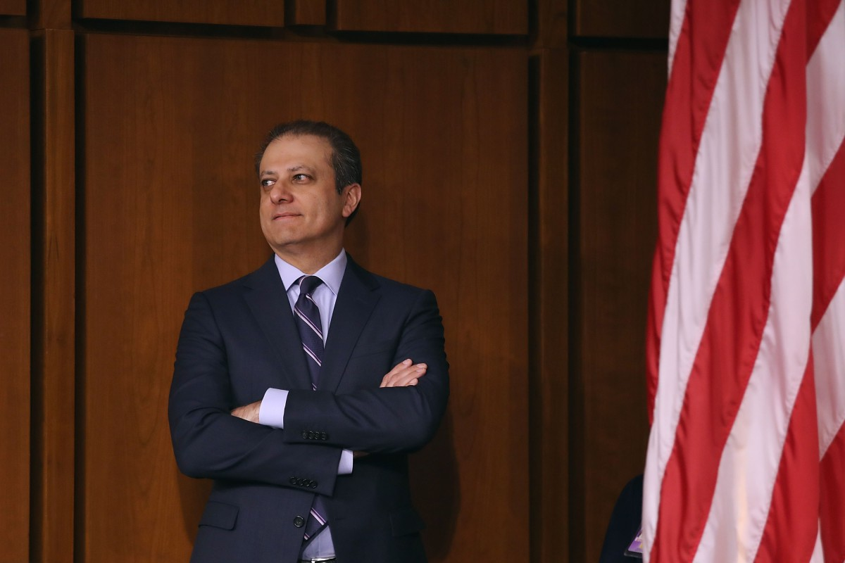 The 'Moderate Thoughfulness' Hour with Preet Bharara