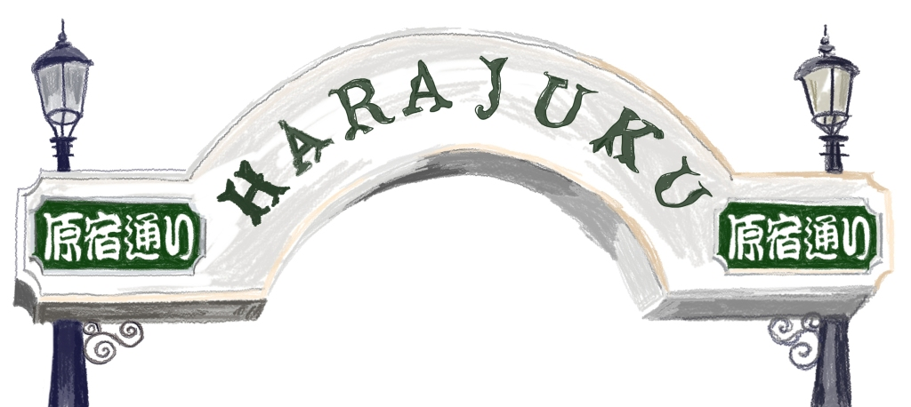 HARAJUKU (also in Japanese)