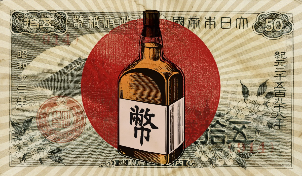 Can We Ever Make It Suntory Time Again?